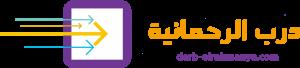 كيف تختار شركة نظافه عامه بالرياض 0500893351شركة النظافه العامه فى الرياض